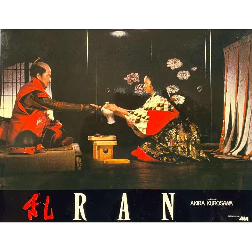 RAN Original Lobby Card N10 - 10x12 in. - 1985 - Akira Kurosawa, Tatsuya Nakadai
