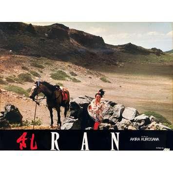 RAN Original Lobby Card N09 - 10x12 in. - 1985 - Akira Kurosawa, Tatsuya Nakadai
