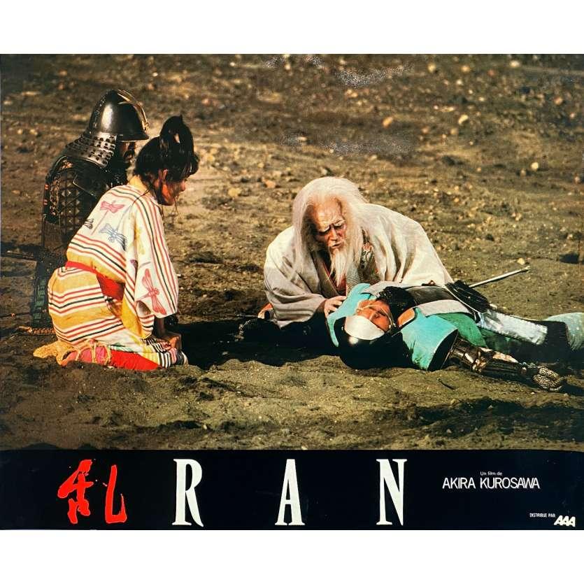 RAN Original Lobby Card N08 - 10x12 in. - 1985 - Akira Kurosawa, Tatsuya Nakadai