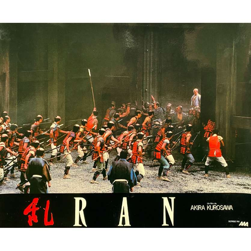 RAN Original Lobby Card N07 - 10x12 in. - 1985 - Akira Kurosawa, Tatsuya Nakadai