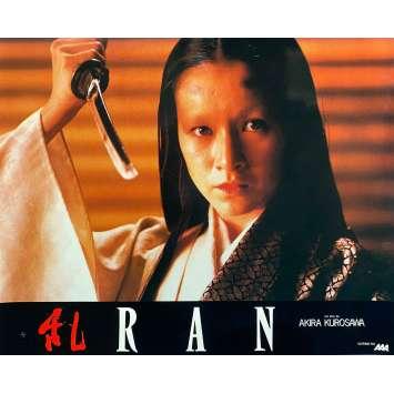 RAN Original Lobby Card N06 - 10x12 in. - 1985 - Akira Kurosawa, Tatsuya Nakadai