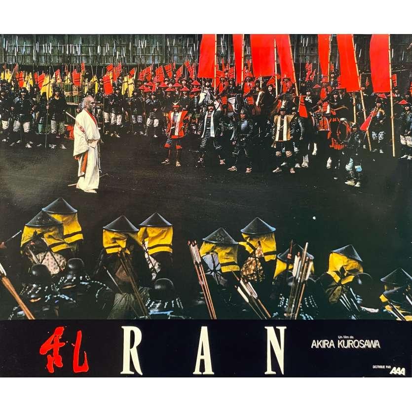 RAN Original Lobby Card N05 - 10x12 in. - 1985 - Akira Kurosawa, Tatsuya Nakadai