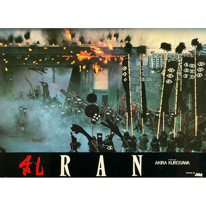 RAN Original Lobby Card N04 - 10x12 in. - 1985 - Akira Kurosawa, Tatsuya Nakadai