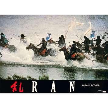 RAN Original Lobby Card N03 - 10x12 in. - 1985 - Akira Kurosawa, Tatsuya Nakadai