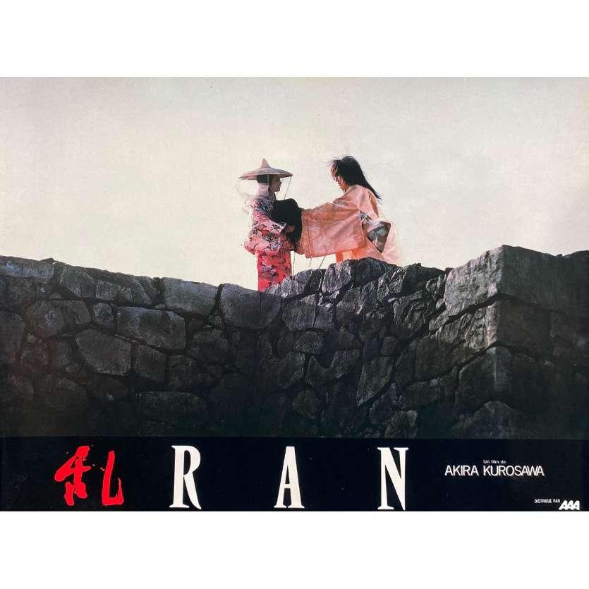 RAN Original Lobby Card N02 - 10x12 in. - 1985 - Akira Kurosawa, Tatsuya Nakadai