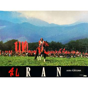 RAN Original Lobby Card N01 - 10x12 in. - 1985 - Akira Kurosawa, Tatsuya Nakadai