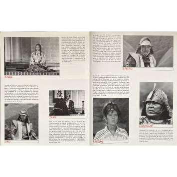 RAN Original Pressbook 8p - 9x12 in. - 1985 - Akira Kurosawa, Tatsuya Nakadai