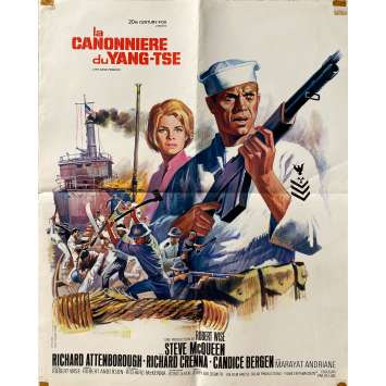 THE SAND PEBBLES Original Movie Poster- 15x21 in. - 1966 - Robert Wise, Steve McQueen