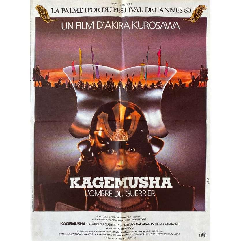 KAGEMUSHA Original Movie Poster- 15x21 in. - 1980 - Akira Kurosawa, Tatsuya Nakadai