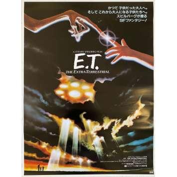 E.T. L'EXTRA-TERRESTRE Affiche de film- 51x72 cm. - 1982 - Dee Wallace, Steven Spielberg