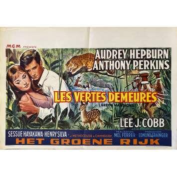VERTES DEMEURES Affiche de film- 35x55 cm. - 1959 - Audrey Hepburn, Anthony Perkins, Mel Ferrer