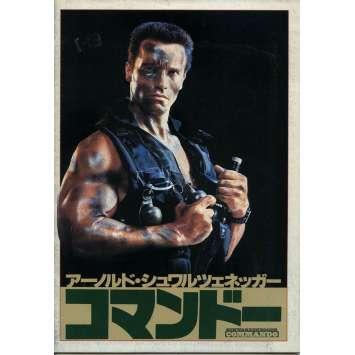 COMMANDO programme Japonais '85 Original Japanese schwarzenegger