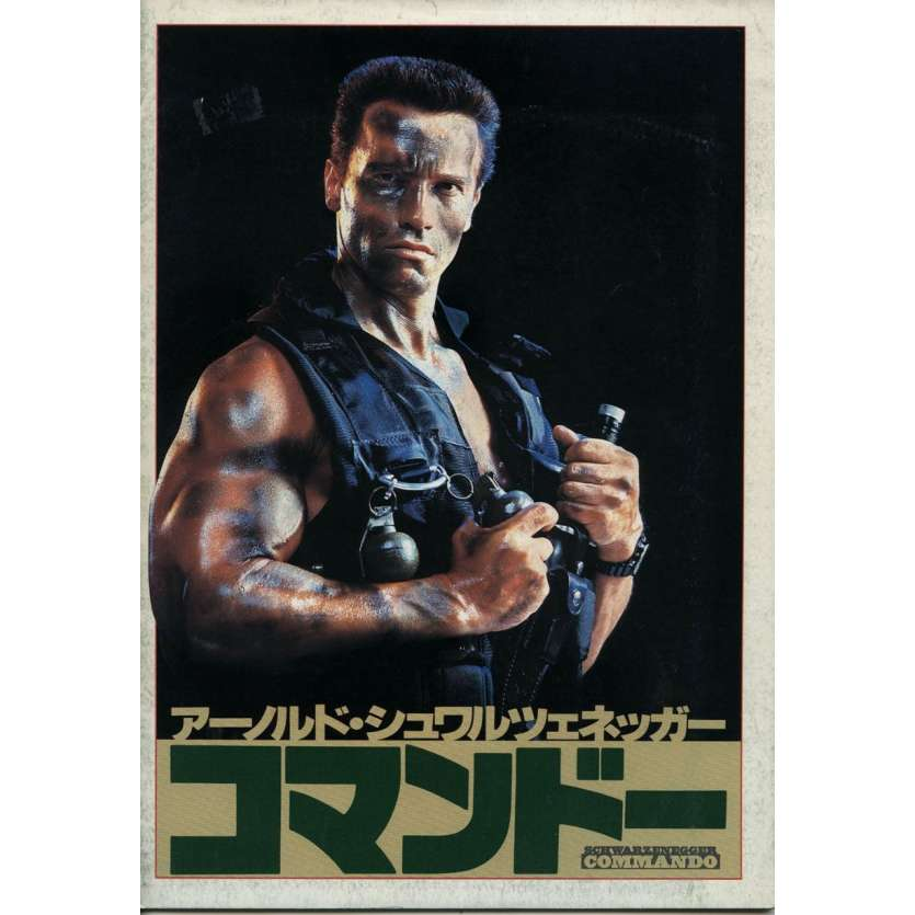 COMMANDO Japanese Program '85 Arnold Schwarzenegger is going to make someone pay