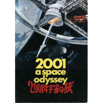 2001: A SPACE ODYSSEY Japanese program R78 Stanley Kubrick, lots of images from the film!