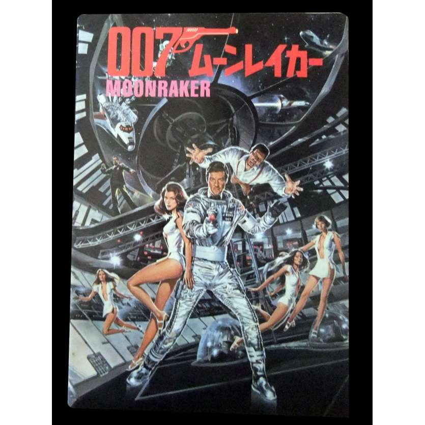 MOONRAKER Japanese movie Program '79 James Bond Roger Moore