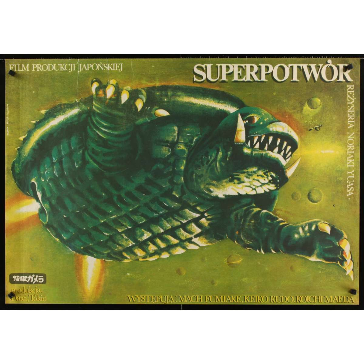 Sci Fi Art At Its Finest By Japanese: GAMERA SUPER MONSTER Polish Movie Poster