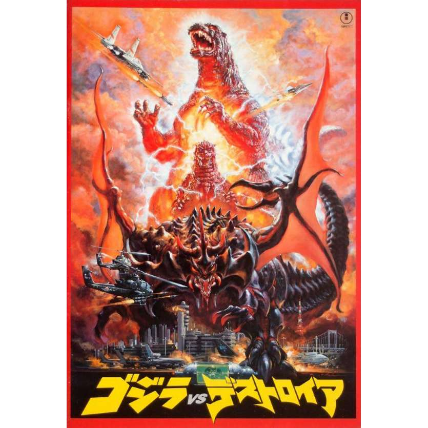 GODZILLA VS DESTOROYA Programme Japonais '95 Original Toho Japanese program