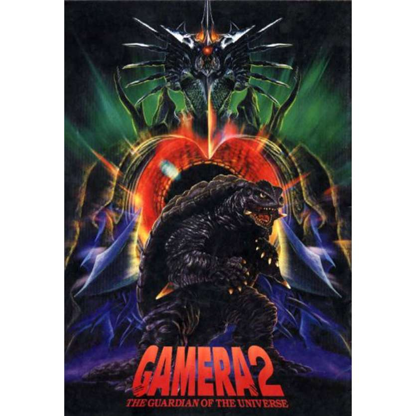 GAMERA 2 Programme Japonais '98 Original Toho Japanese program