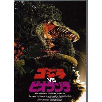 GODZILLA VS BIOLLANTE Japanese program '89 Original Toho