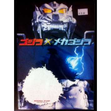 GODZILLA CONTRE MECANIK MONSTER Programme Japonais '93 Original Toho Japanese program