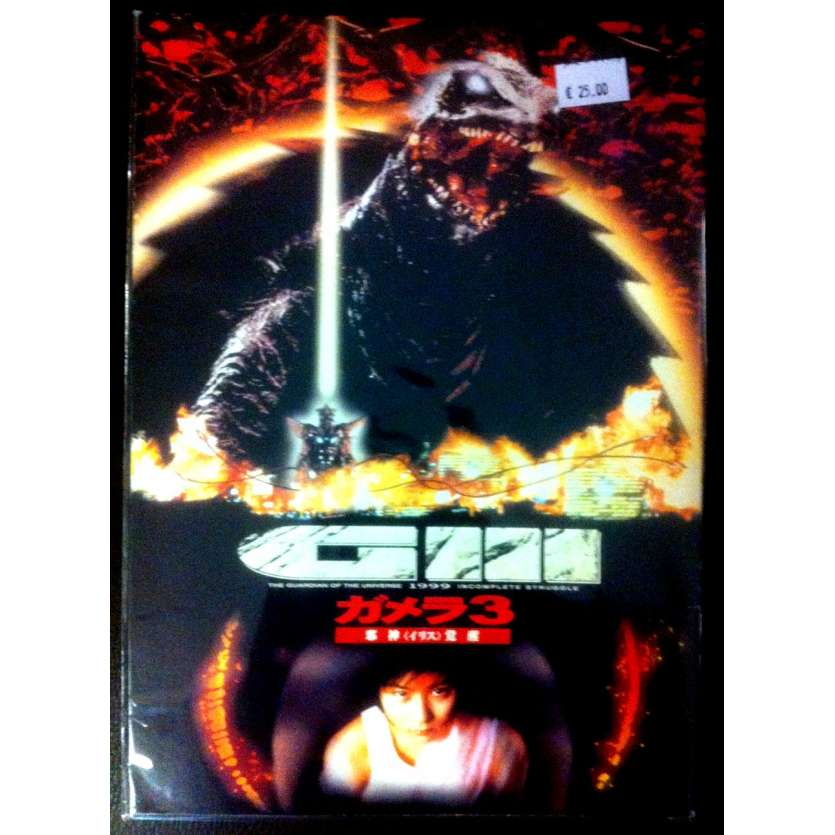 GAMERA III Japanese program '99 Original Toho Godzilla
