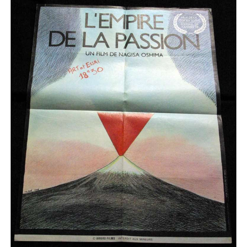 'L''EMPIRE DE LA PASSION Affiche 60x80 FR ''78 Nagisa Oshima Movie Poster'