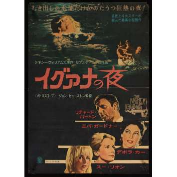 NIGHT OF THE IGUANA Japanese '64 Richard Burton, Ava Gardner, Lyon, John Huston, different!
