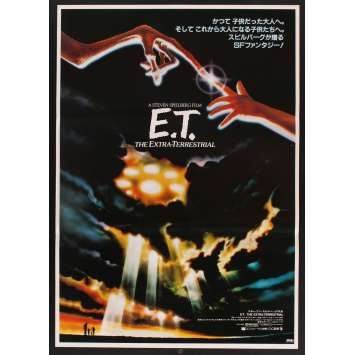 E t the extra terrestrial vintage movie posters and stills for sale for Poster et affiche
