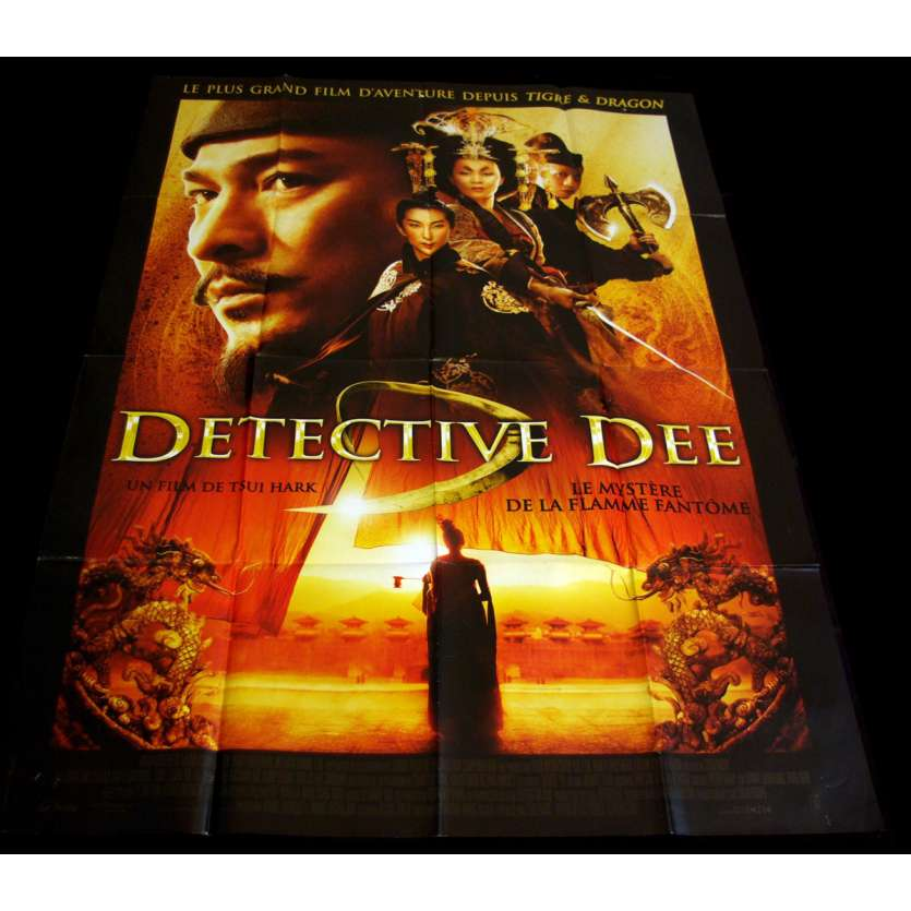 DETECTIVE DEE French Movie Poster 47x63 '10 Tsui Hark, Di Renjie zhi tongtian diguo