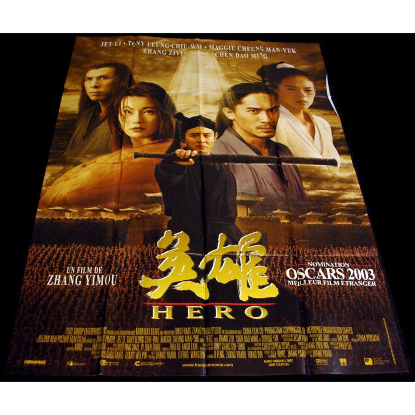 HERO French Movie Poster 47x63 '02 Zhang Yimou, Ying xiong