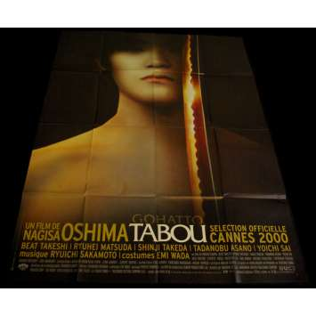 TABOO French Movie Poster 47x63 '99 Nagisa Ôshima, Gohatto