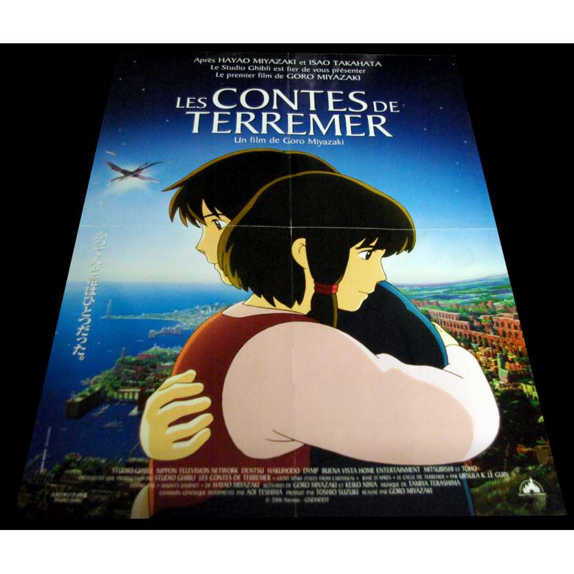 TALES FROM EARTHSEA French Movie Poster 15x21 '06 Goro Miyazaki, Gedo senki