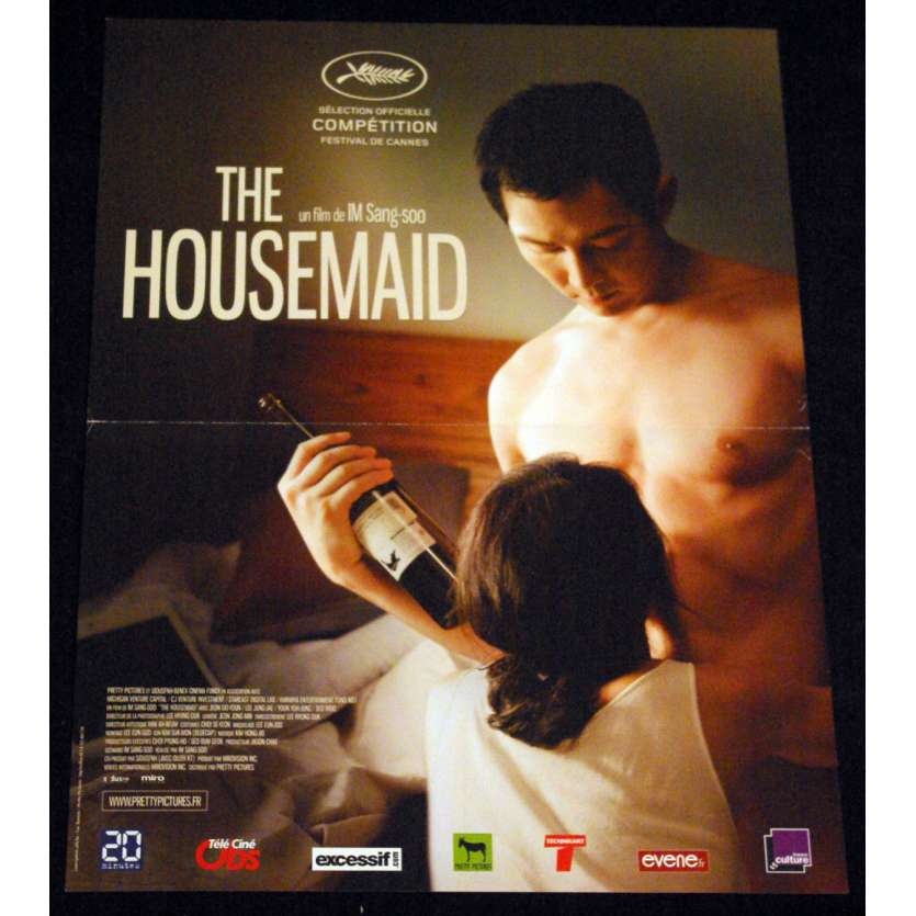 HOUSEMAID French Movie Poster 15x21 '10 Sang-soo Im, Hanyo
