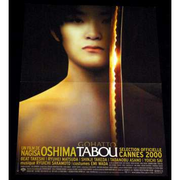 TABOO French Movie Poster 15x21 '99 FR Nagisa Ôshima, Gohatto