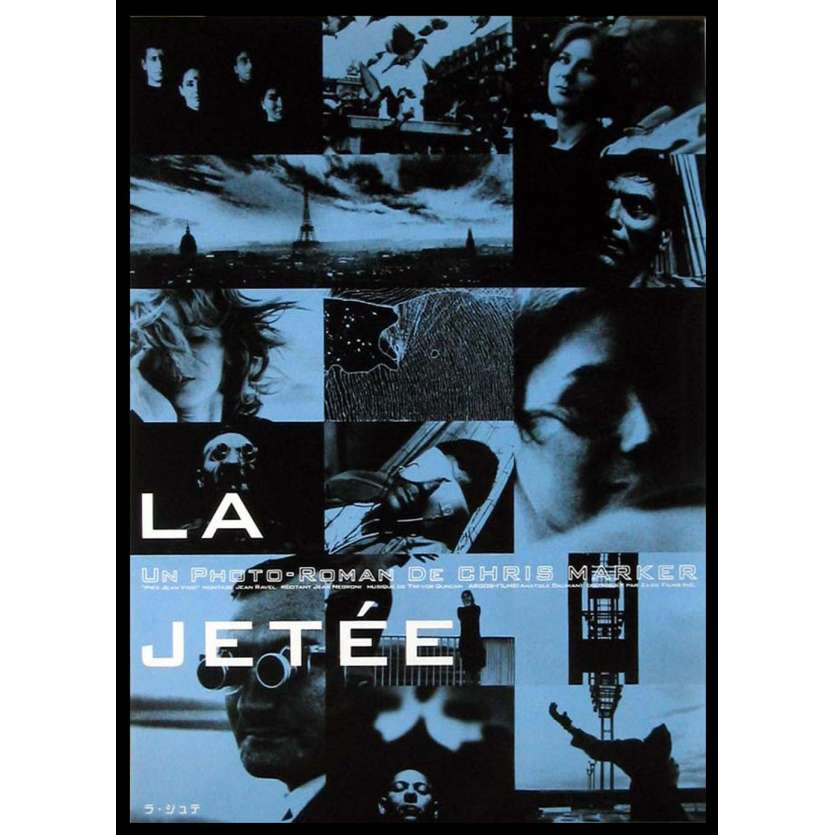 LA JETEE Original Movie Poster '98 The Pier Chris Marker RARE !