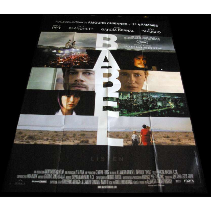 BABEL French Movie Poster 47x63 '06 Brad Pitt