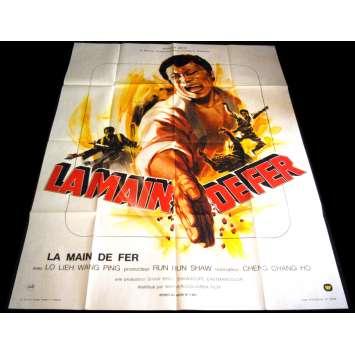 LA MAIN DE FER Affiche de film 120x160 - 1982 - Chao Chih-Hao, Chang-hwa Jeong