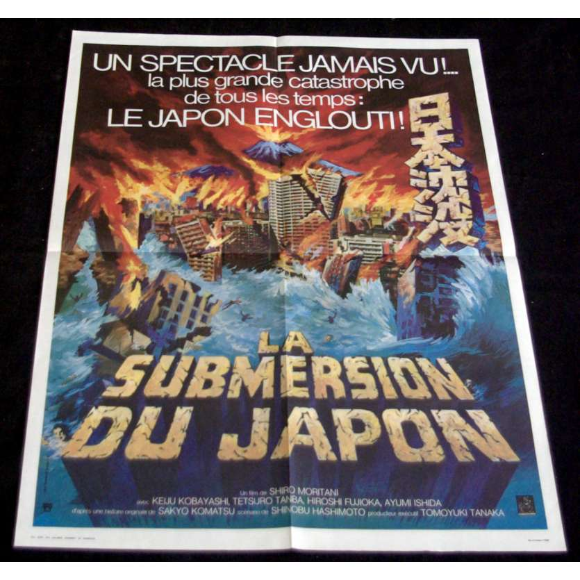 TIDAL WAVE French Movie Poster 23x32- 1973 - Shirô Moritani, Lorne Greene