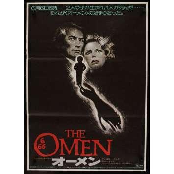 Mauvais-genres.com DAMIEN LA MALÉDICTION Gregory Peck Affiche japonaise 1976 Affiches cinéma