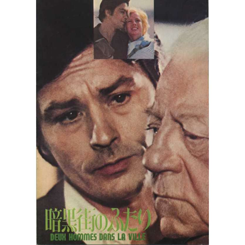 TWO MEN IN TOWN Japanese Movie Program 9x12- 1973 - José Giovanni, Jean Gabin