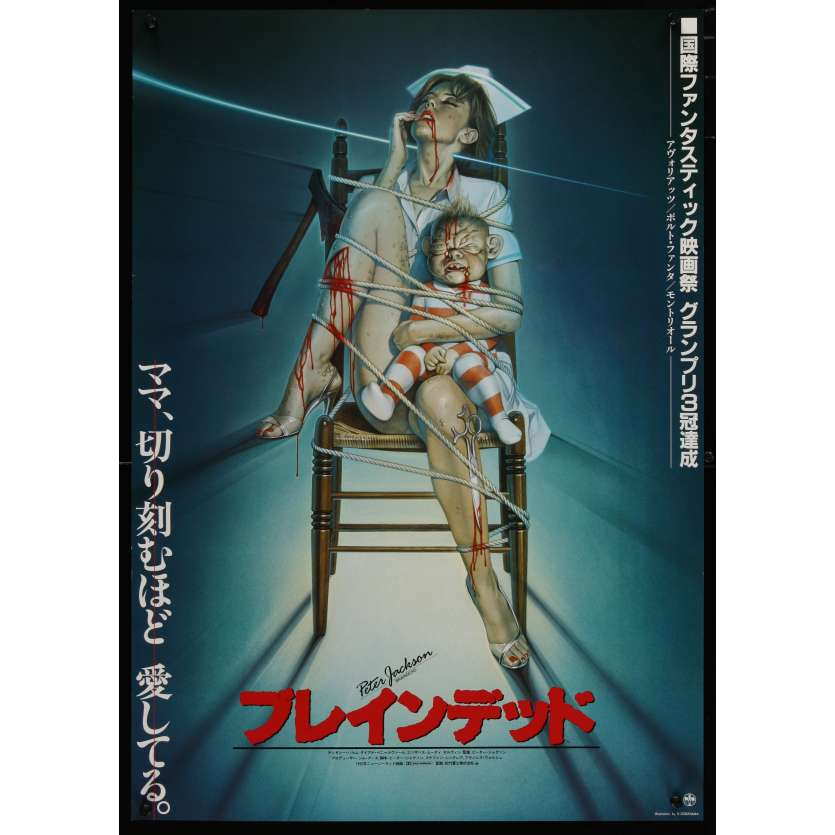 DEAD ALIVE Japanese Movie Poster 20x29 - 1993 - Peter Jackson, Timothy Balme