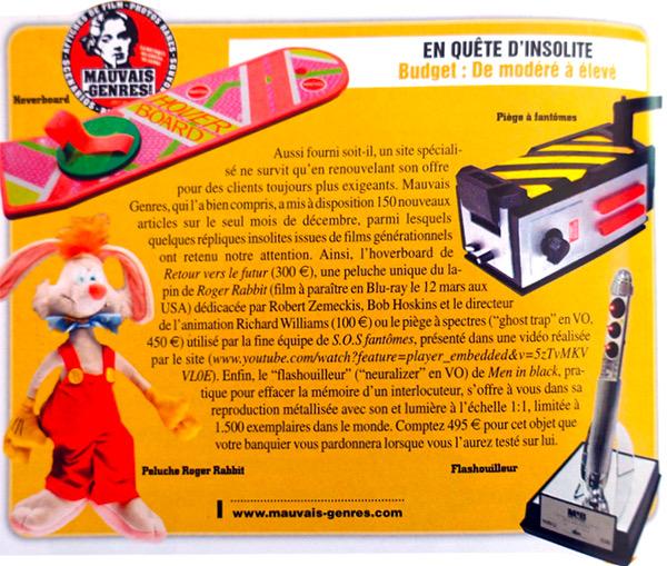 Mauvais genres affiches cinema - article LAL janvier 2013